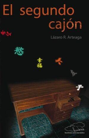 EL SEGUNDO CAJÓN