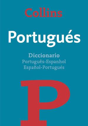 DICCIONARIO PORTUGUÉS (DICCIONARIO BÁSICO)