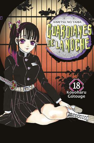 18.GUARDIANES DE LA NOCHE.(+COFRE).(COMIC MANGA)